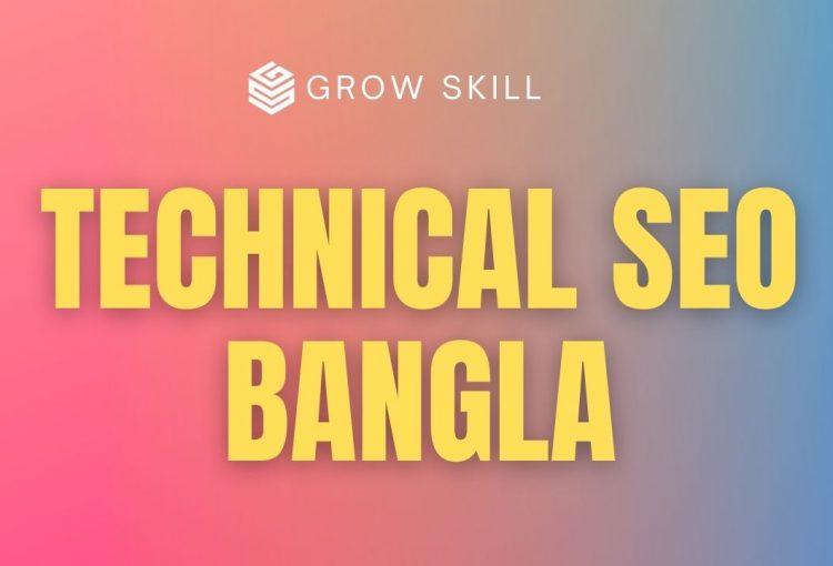 technical seo bangla course outline